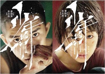"《X战警》《黑衣人》系列卷土重来 国产片主打""致青春"""