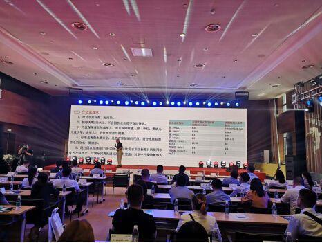 """上海国际水展""""2019年好喝中国净水行业创新峰会""""正式开幕"""