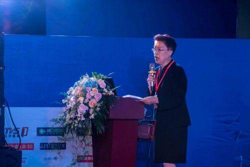 配资平台第二届中国(广州)跨境电商新生态大会在广州召开