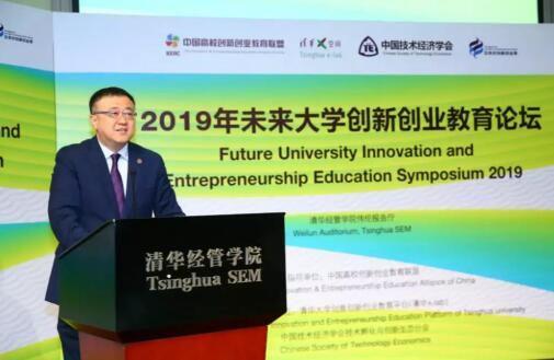 杨斌:创新创业教育股票资讯网面向未来 机遇满满