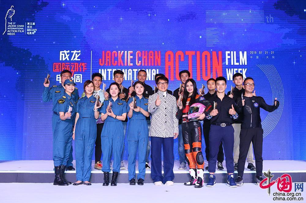 第五届成龙国际动作电影周将于七月在山西大同举办