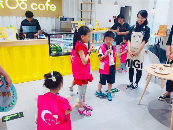 咪咕咖啡推出多系列夏日新品,领衔5G零售新风潮