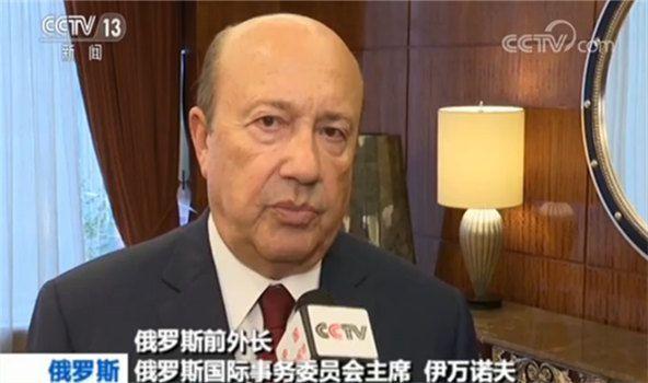 俄罗斯前中少俄罗斯国际事件委员会主席伊万诺妇