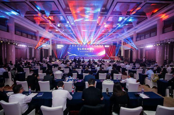 泸州老窖董事长刘淼出席2019中股票资讯国酒业峰会