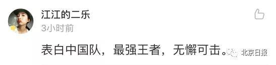 0横扫日本女排!朱婷这句话,让中国女排燃爆热搜,吴敬琏的盛世警言