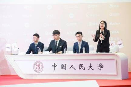 """2019华语辩论赛圆满落幕 快手在线配资公司成""""辩圈""""新舞台"""