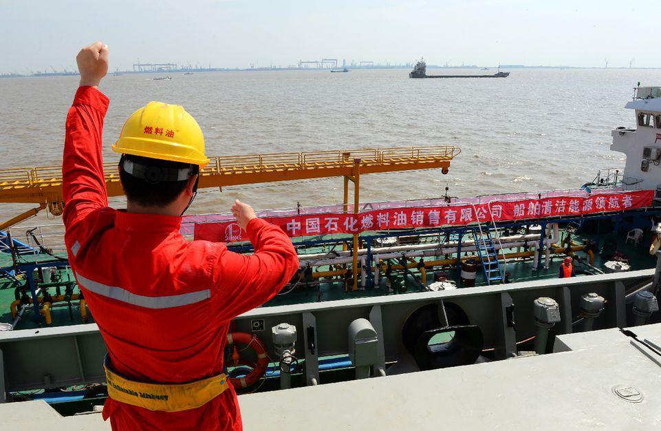 中国石化2020年将形成1000万吨低硫重质清洁船配资资讯网用燃料油产能