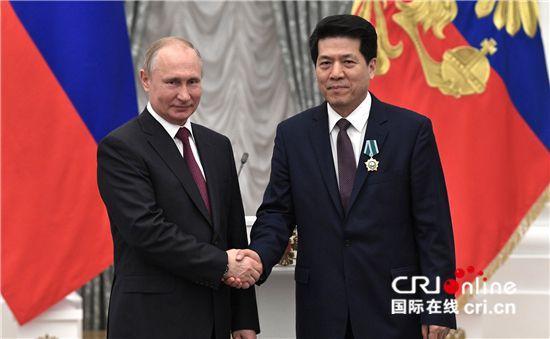 圖片默認標題_fororder_俄羅斯總統普京授予中國駐俄羅斯大使李輝友誼勛章