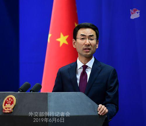 外交部就美国计划向台湾出售武器、5G商用牌照等答问