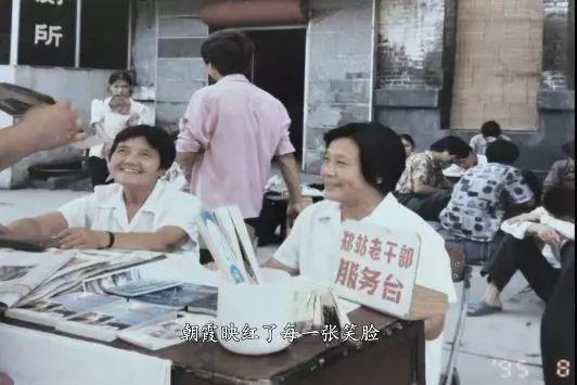 微電影《母親》:70年,初心不變
