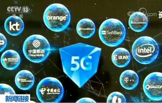 大哥大、短信、触屏、高速网络,从1G到5G生活这样被改变