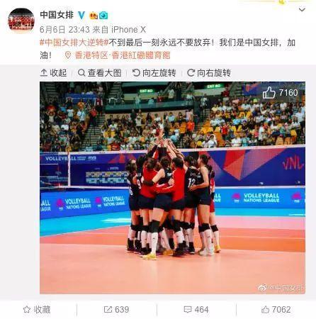 中国女排惊天大逆转!