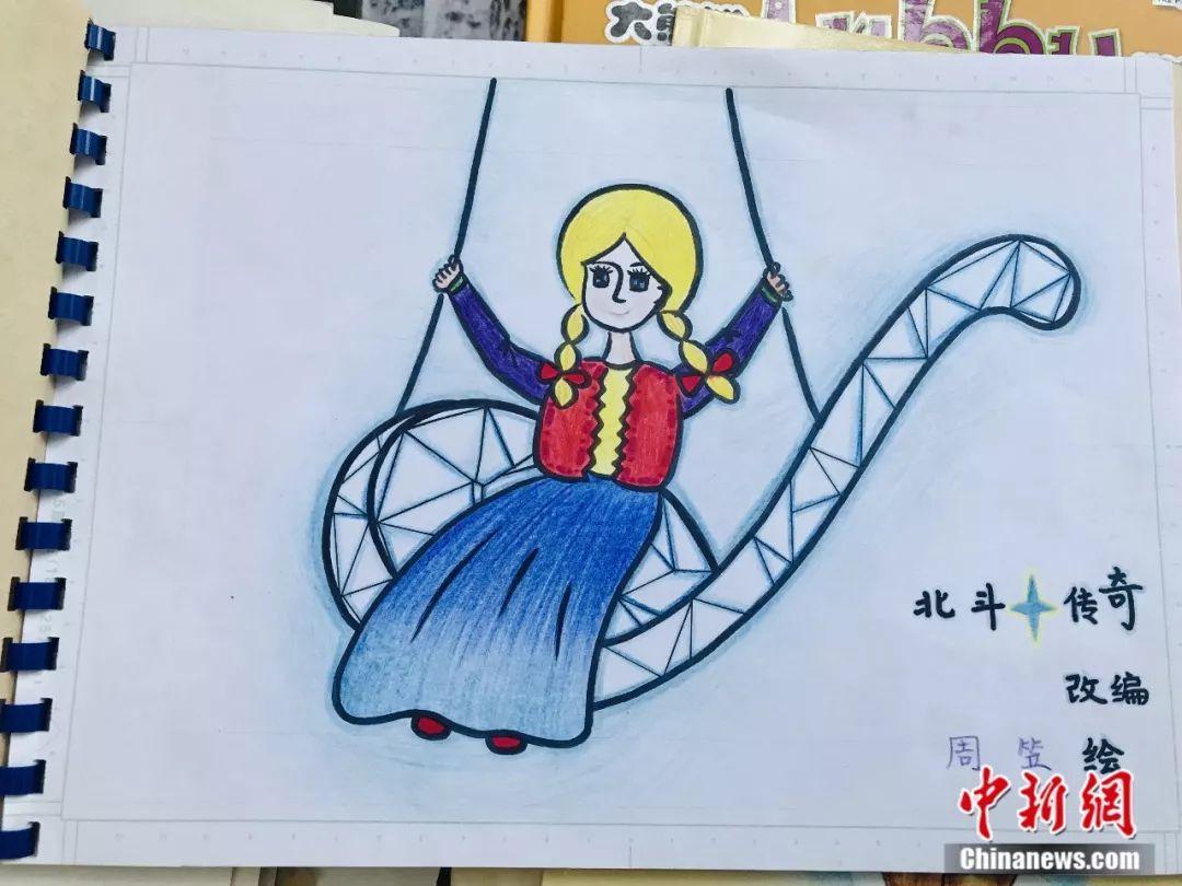 """萌!成都""""80后""""美女手绘大熊猫 绘本游遍全世界凡客团购网"""