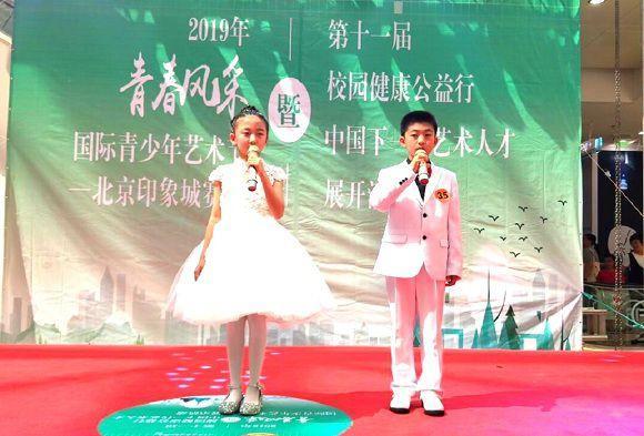 配资资讯网桔子树艺术惊艳2019青春风采国际青少年艺术节