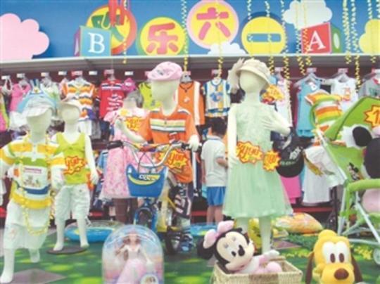消费观念转变 童装市场增长势头强劲