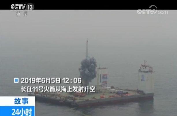 惊心动魄,震撼感踉跄立在青崖前动!中国航天首次海上发射纪实