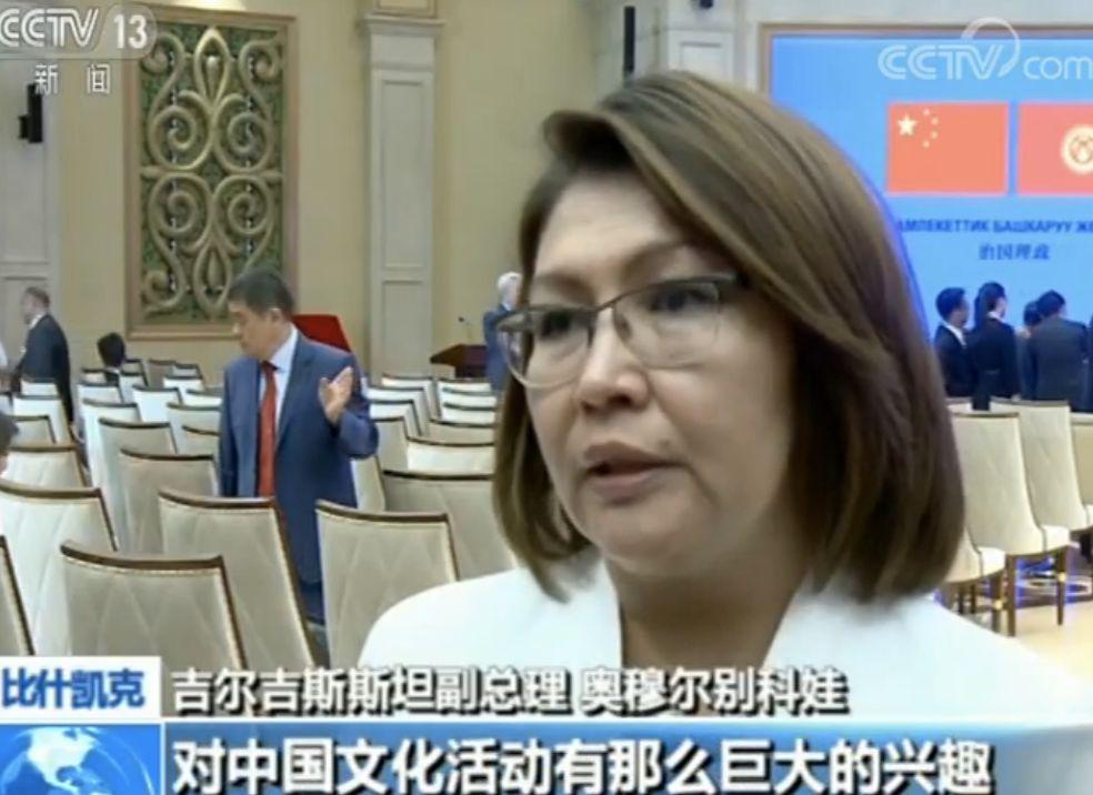 最好能够通过这本书将中凌海教育爱尚文库国经验结合到吉尔吉斯斯坦的国情中来