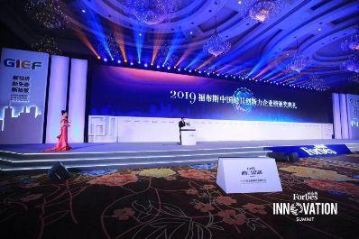 """阅文集团入选福布斯""""2019中国最具创新力企业""""榜单"""