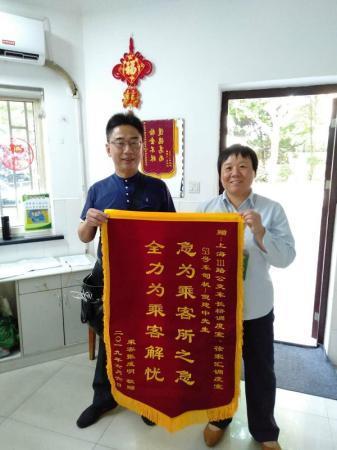 得主王师长教师今天到111路上海运动场起迄站赠予锦旗(车队供图).jpg