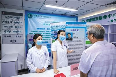 """北京:各医院推广""""一医对一患"""" 标准就诊秩序"""
