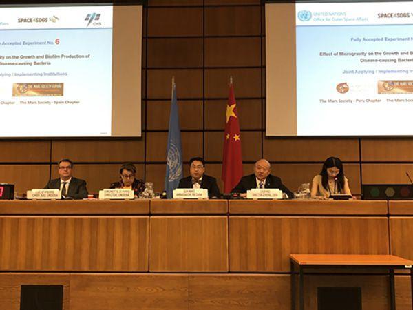 中国空间站向世界开放 首批国际合作项目公布