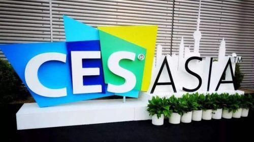 """直击CES Asia配资网 2019,盘点改变生活的这些""""新玩意"""""""