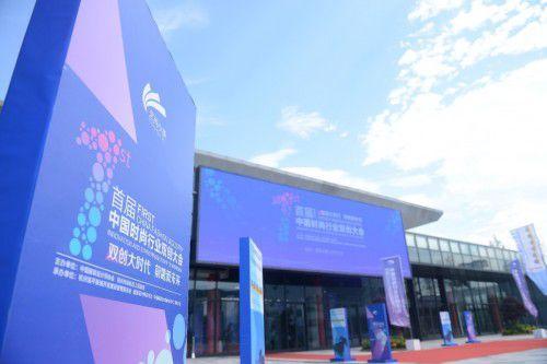 """配资公司凌笛数码:3D数字化重构时尚行业 助力""""双创""""打造中国设计新势力"""