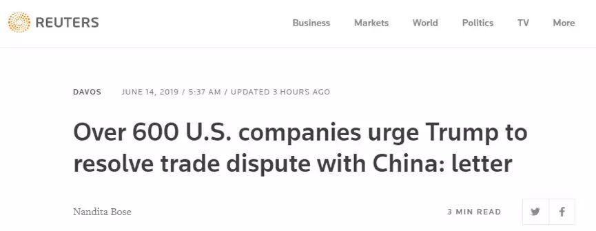 急了:超600家美国企业上书特朗普,别打了!