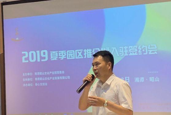 崛起正当时 湘潭昭山文化产业园打造文化产业新高地