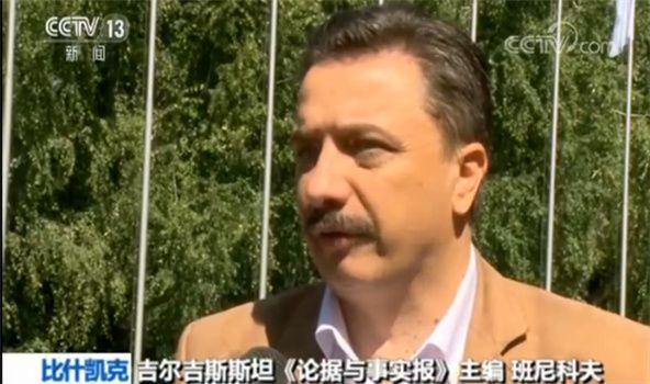 吉尔吉斯斯坦《论据与事实报》主编班尼科夫