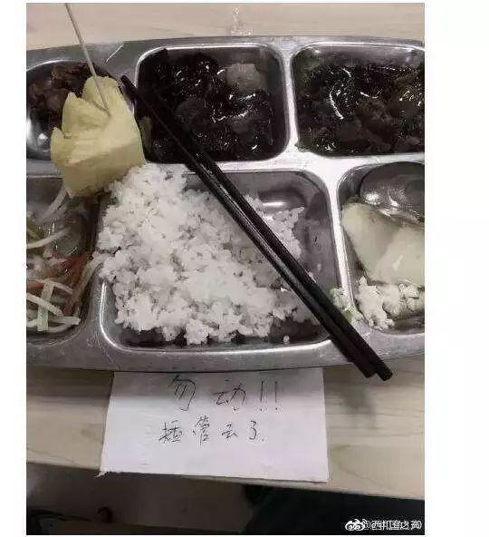 """中国医生为啥这么""""拼""""?"""