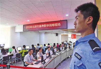 北京高考语文作文已经出现满分试卷