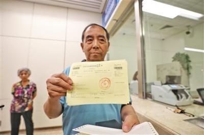 近3700家医疗机构零点迎新政