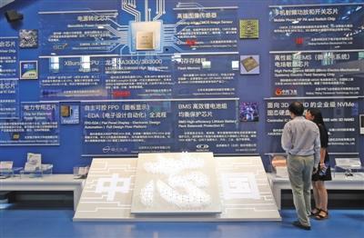 """""""中国芯""""汇聚双创周设计生产均自主完成"""