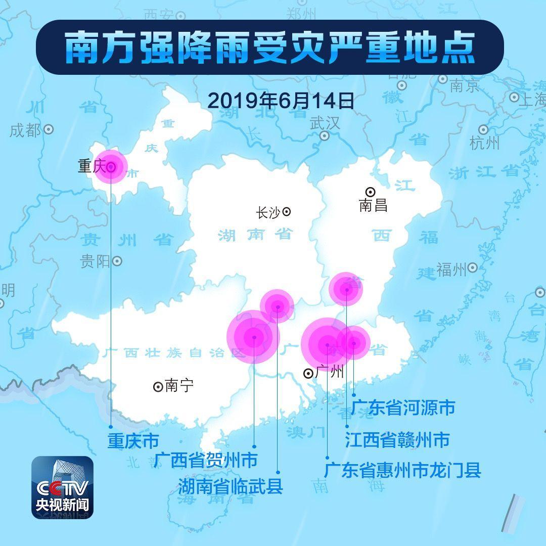 强降雨致江西超298万人受灾 黔湘赣等多地受灾严重