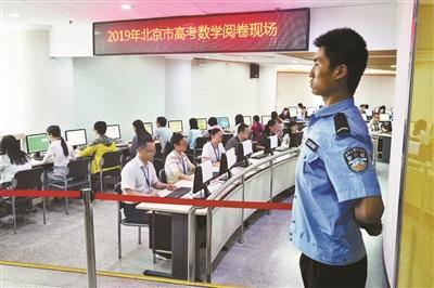 2019年北京高考语文已现满分作文