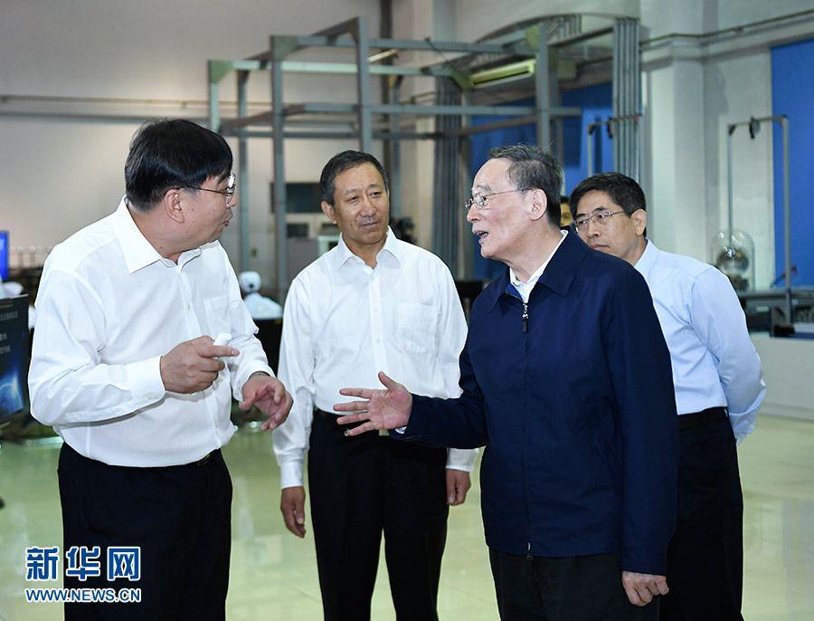 王岐山在黑龙江调研时强调 扎实推进沿边开发开放 激发经济社会发