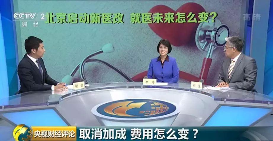 http://www.7loves.org/caijing/653550.html