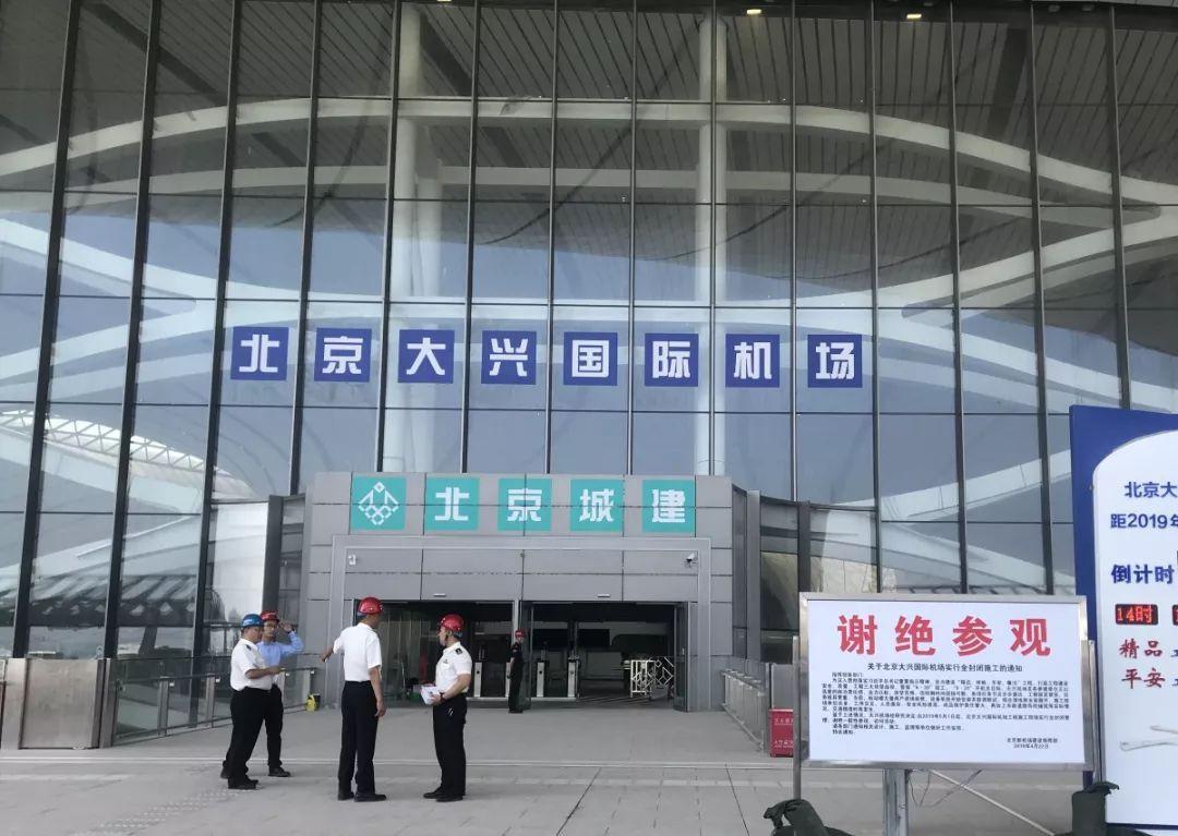 http://www.k2summit.cn/qianyankeji/662989.html