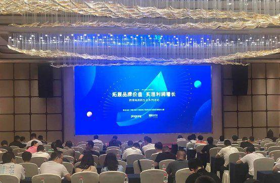 PingPong携手杭州综试区、亚马逊 助力跨境电商打造全球品牌