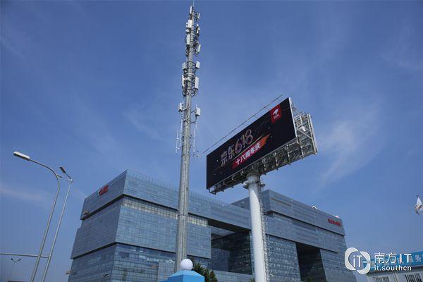 京東總部大廈率先完成聯通/移動的5G信號覆蓋 傳輸速度達800M以上
