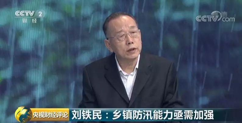央视财经评论:雨一直下!影响多大?防汛怎么抓?