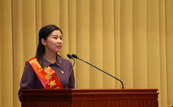 云南省社科院80后女處長擬任地級市市委常委