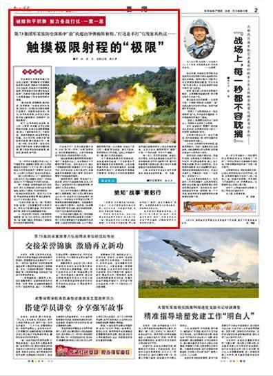 """防空演练中""""敌""""机超出导弹极限射程 打还是不打?"""