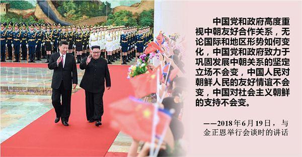 十八大以来首次访问朝鲜在即 习