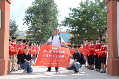 阅邻携手中国下一代教育基金会赋能乡村教育