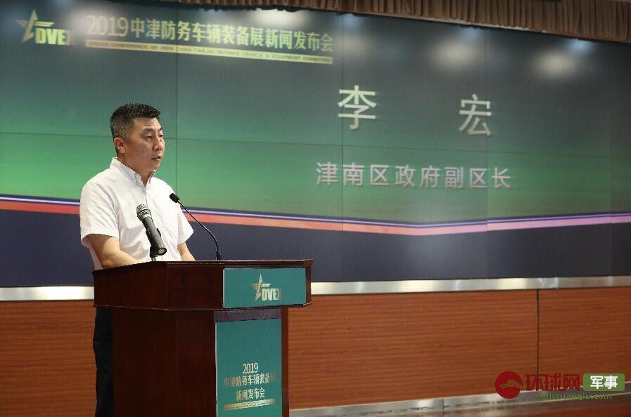 中津防务车辆装备展开幕在即 战车将做实战动态演示