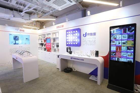 全国信息消费城市行北京站正式启动