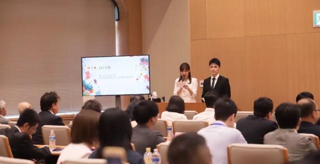 济南新动能国际人才双创大赛亚洲赛区决赛在东京开幕
