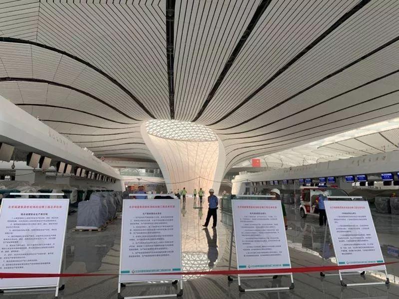 北京大兴国际机场竣工验收倒计时!